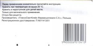 Пимафуцин  инструкция по применению цена таблетки крем